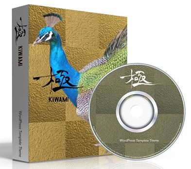 極KIWAMI・パッケージ.PNG